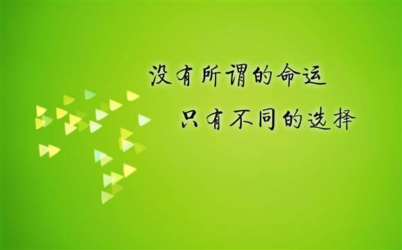 mingyuangeyan