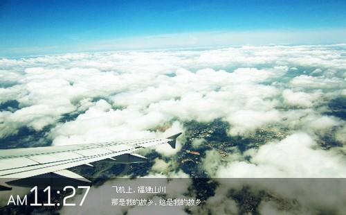24xiaoshi10