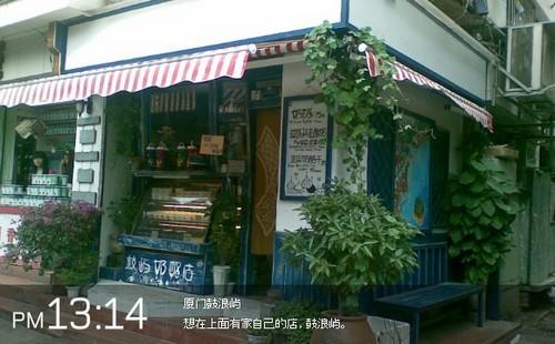 24xiaoshi12