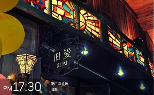 24xiaoshi17