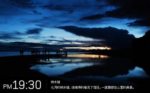 24xiaoshi21