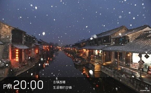 24xiaoshi23