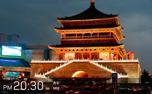 24xiaoshi24