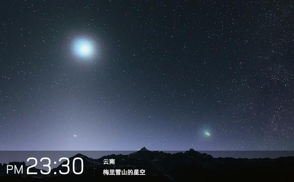24xiaoshi25