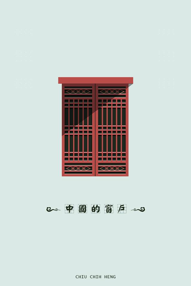 chuanghu2