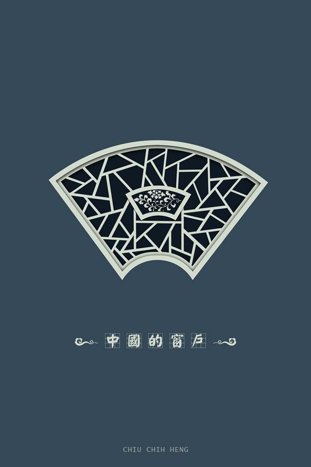 chuanghu3