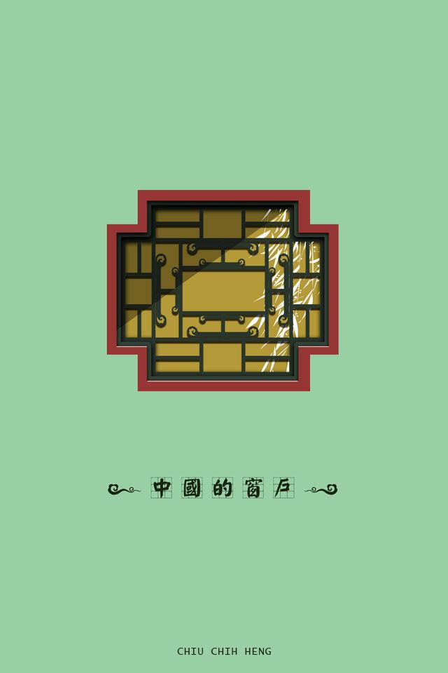 chuanghu5