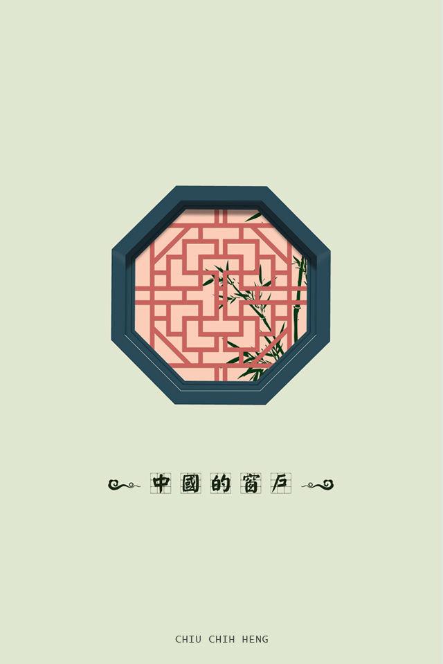 chuanghu6