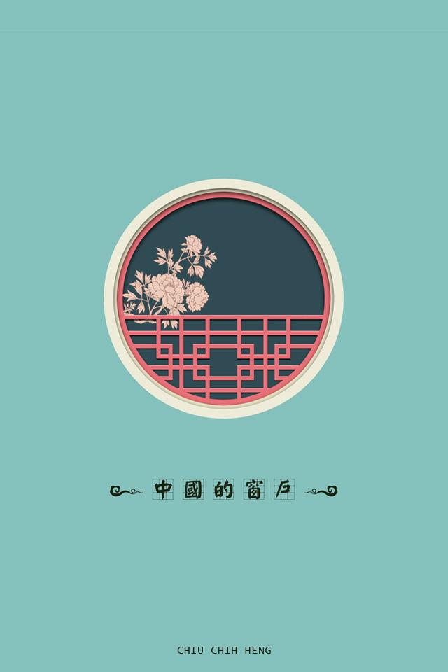 chuanghu7