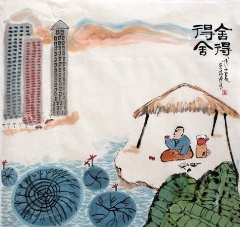 huashuorensheng2