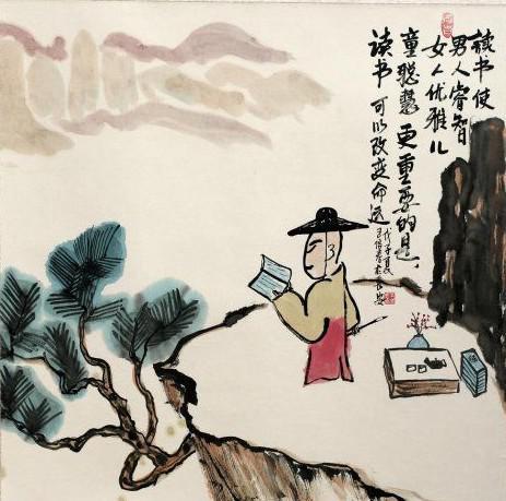 huashuorensheng3