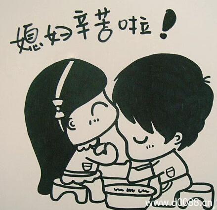 jiehun2